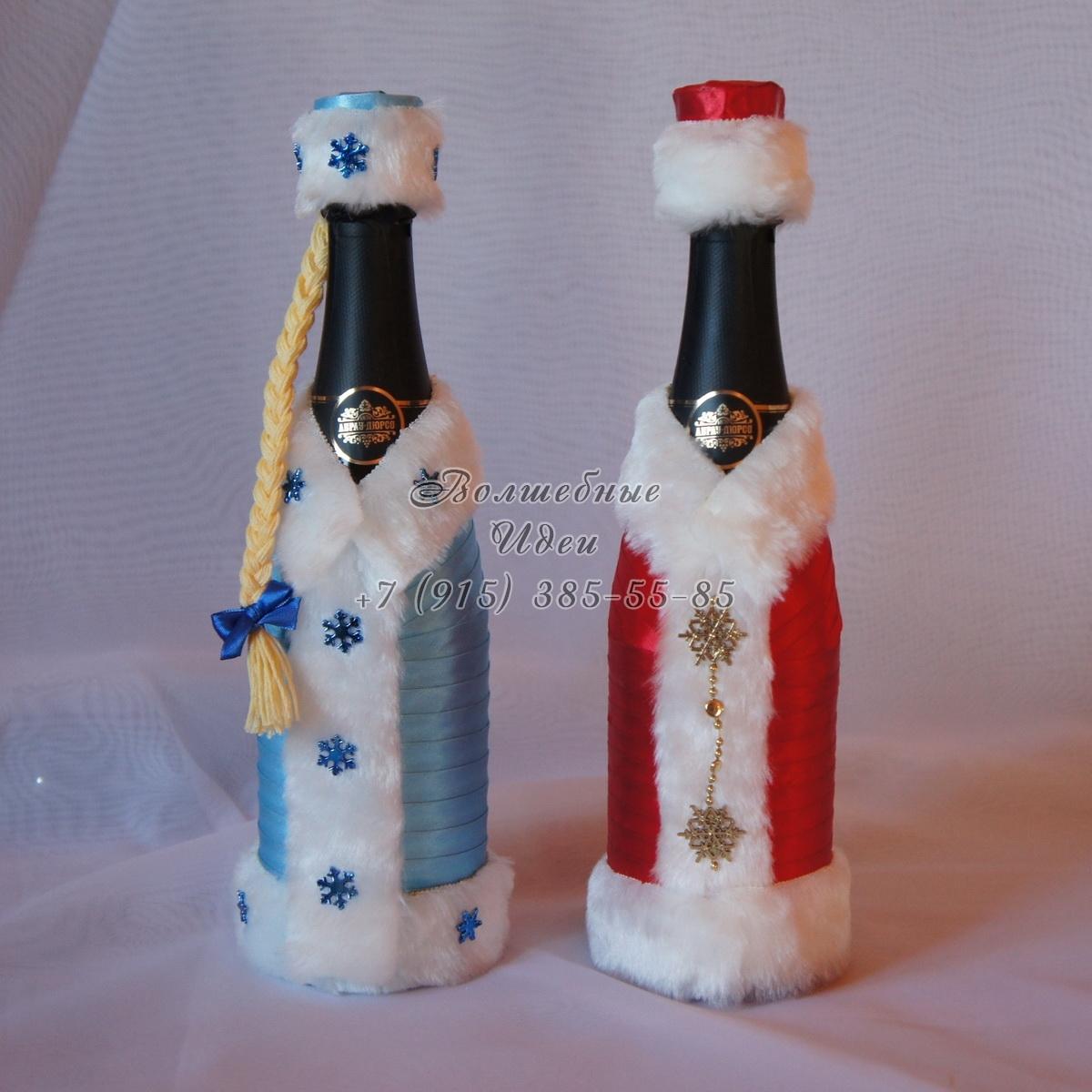 Поделки бутылки 75