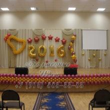 Оформление выпускного шарами в школе (Софьино, Раменский район)