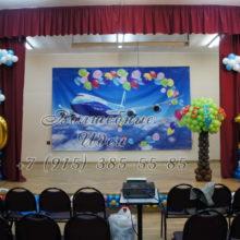 Оформление выпускного шарами в школе (Балашиха, мкр. Салтыковка)