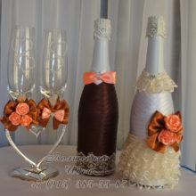 Свадебные аксессуары. Свадебное шампанское.